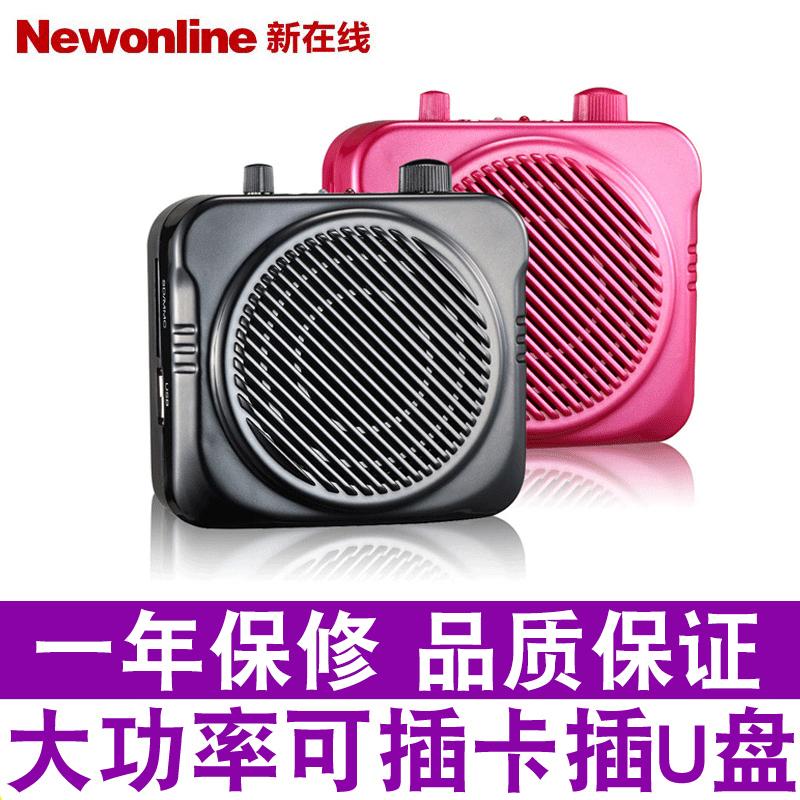 Радиоприёмники / Мини-колонки Артикул 554601765871
