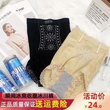 冰川裤收腹神器高腰安全裤养金体产后塑形束腰提臀内裤女夏季薄款