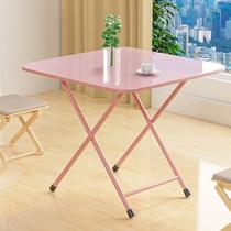 桌子折疊桌家用小戶型簡易方形2人4人宿舍吃飯小桌戶外小方桌餐桌