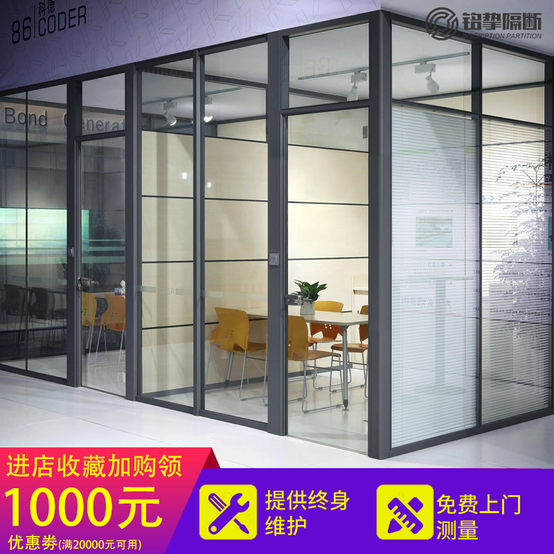 办公室玻璃隔断墙板双层钢化铝合金百叶房间隔音板屏风定做高隔断