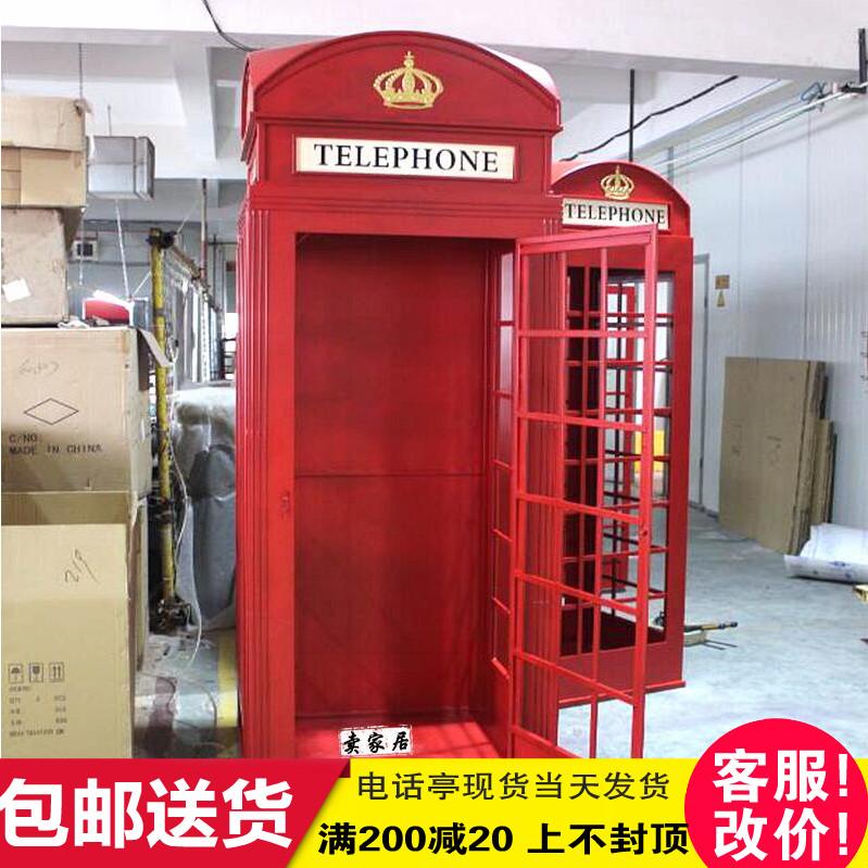 Железное искусство английский стиль Телефон стенд модель украшения бар орнамент реквизит творческий большой шкаф шкаф шкаф на заказ