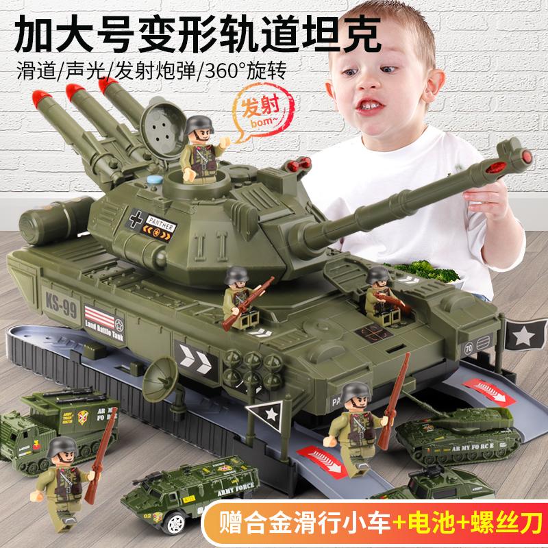 Модели  Артикул 635643759423