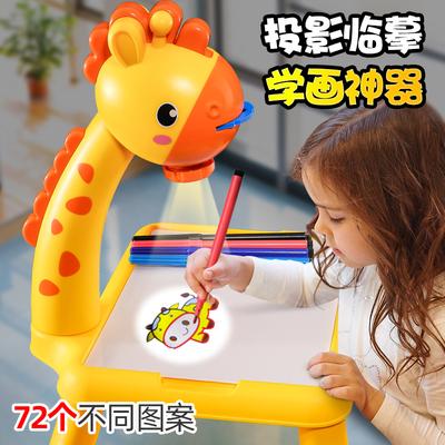 儿童小鹿投影画板绘画屏仪机涂鸦画画神器一可擦3宝宝幼儿2岁玩具