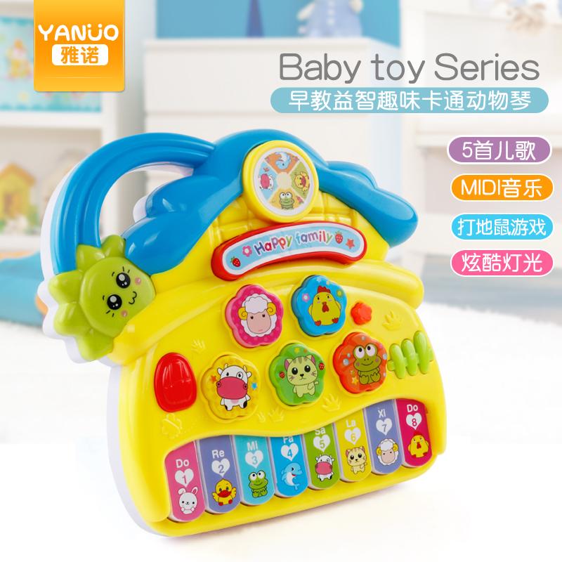 儿童电子琴6-12个月婴儿益智早教小钢琴宝宝0-3岁婴幼儿1音乐玩具11-08新券