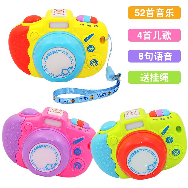 Моделирование фото машинально игрушка с музыкой песни освещение затвор звук ребенок обучения в раннем возрасте головоломка игрушка ребенок подарок
