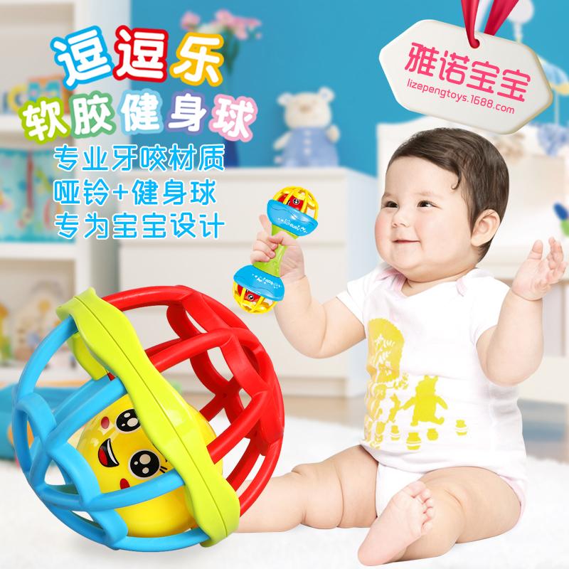 Младенец младенец ребенок ребенок успокаивать погремушки сцепление мяч игрушка новорожденных ребенок 0-3-6 месяц обучения в раннем возрасте головоломка гантель