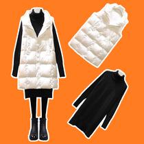 大码女装胖mm冬装2019新款显瘦套装遮肉胖妹妹毛衣裙棉马甲两件套