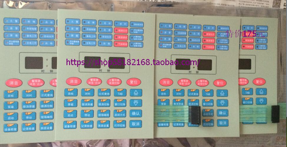 Море бухта GST500/5000 пожаротушение главная эвм кнопка доска мембрана кнопка мембрана 20 огни распродажа наличного товара кнопка мембрана