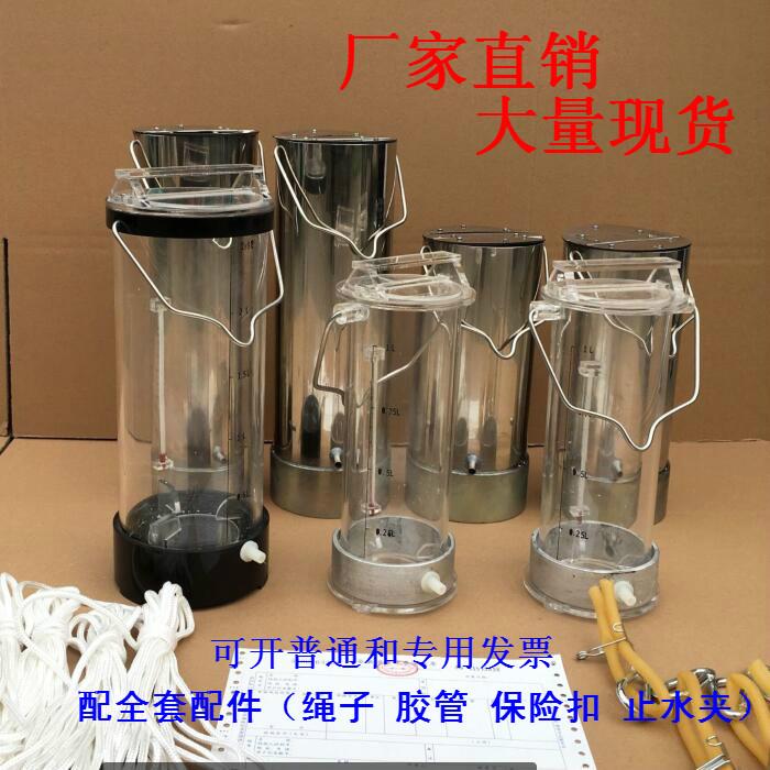 有机玻璃水样采集器 水质采样器 深水污水采水器0.5L1L2L2.5L3L5