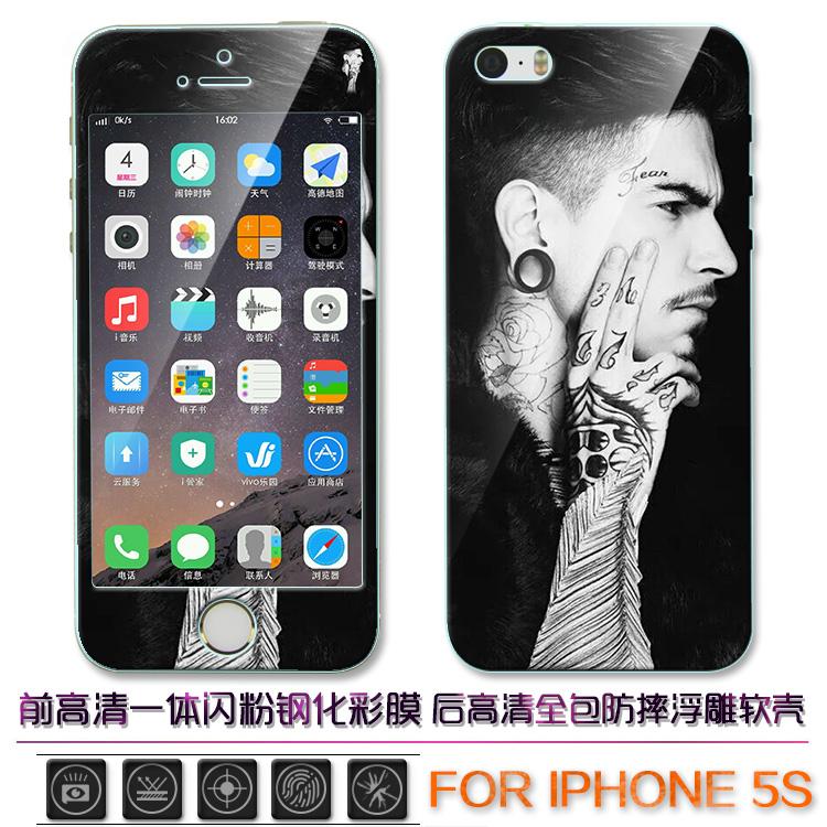 送浮雕彩绘软壳苹果5s钢化膜iphone5s玻璃彩膜i5五手机彩色防爆膜