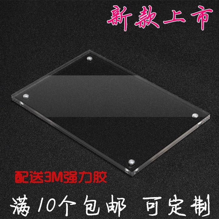 アクリル強磁性写真フレームの写真壁には透明アクリルラベルの家具のバスカードが貼られています。