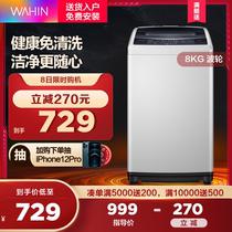 EG100HBDC159S公斤洗衣机全自动家用滚筒变频静音洗烘一体10海尔