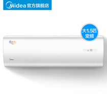 Midea KFR-35GW WDHN8A2 Large 1.5 variable frequency heating wall-mounted air conditioning hanging machine Home