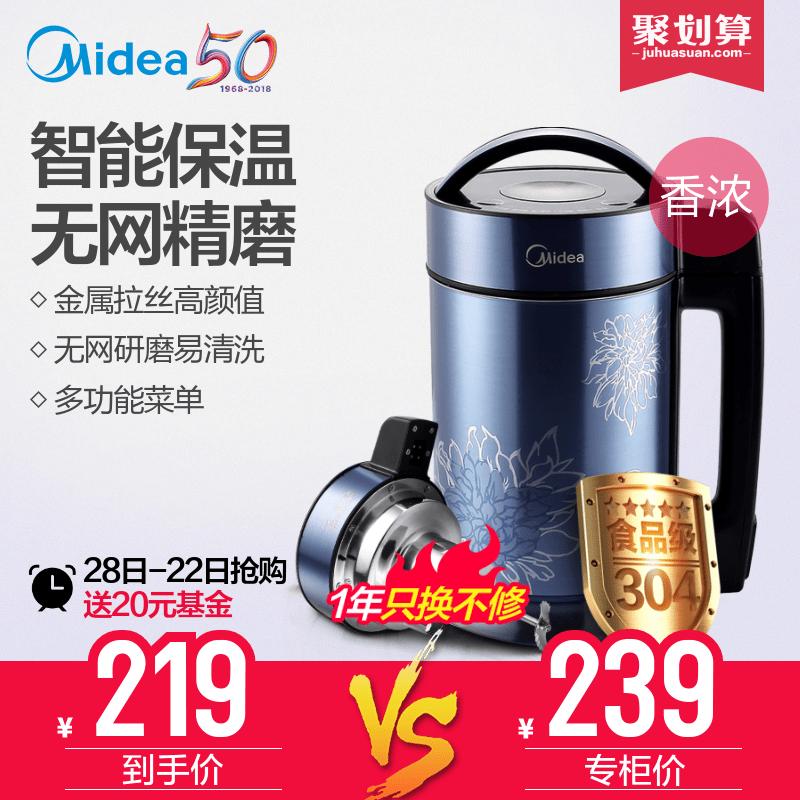 Midea/ эстетический DJ12B-XQ2 фасоль пульпа машинально домой автоматический умный избежать фильтрация мини многофункциональный подлинный