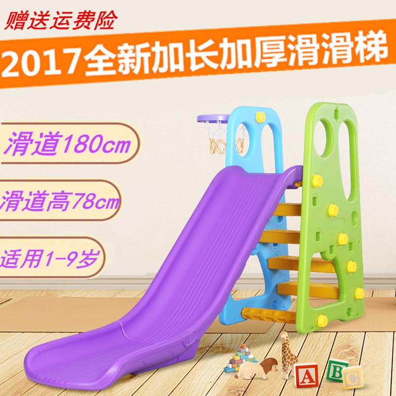 �和�室�然�梯����家用滑滑梯幼��@大型加�L滑梯秋千�M合加厚玩具