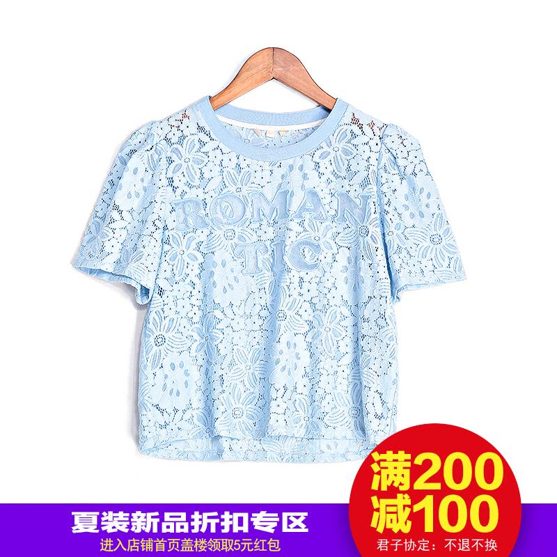 麒【蕾】~18夏�b新款 精致�U空蕾�z衫百搭�赓 打底衫小衫1377