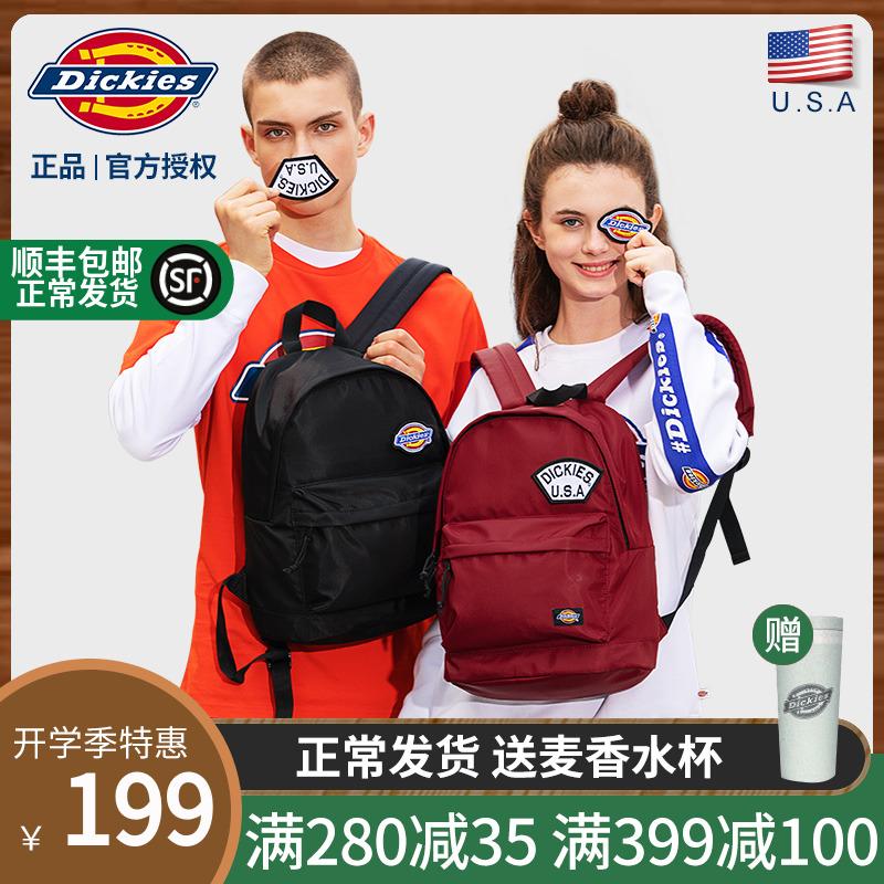 Dickies2020新款时尚大学生日系校园潮流书包潮牌男红色双肩包女