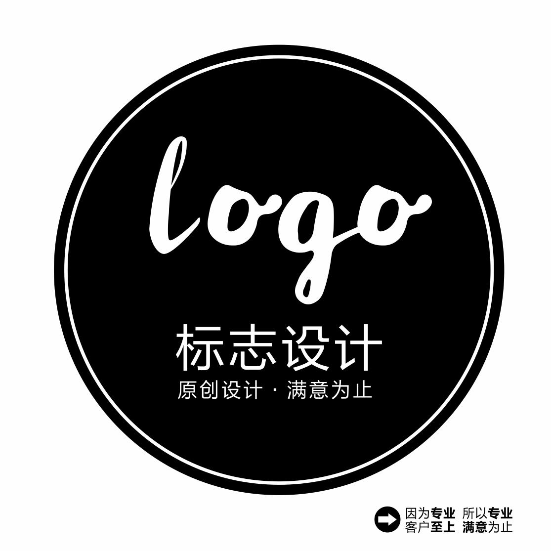 logo�O�定制原��企�I公司�酥酒放粕�丝ㄍㄗ煮wvi制作�M意�橹�