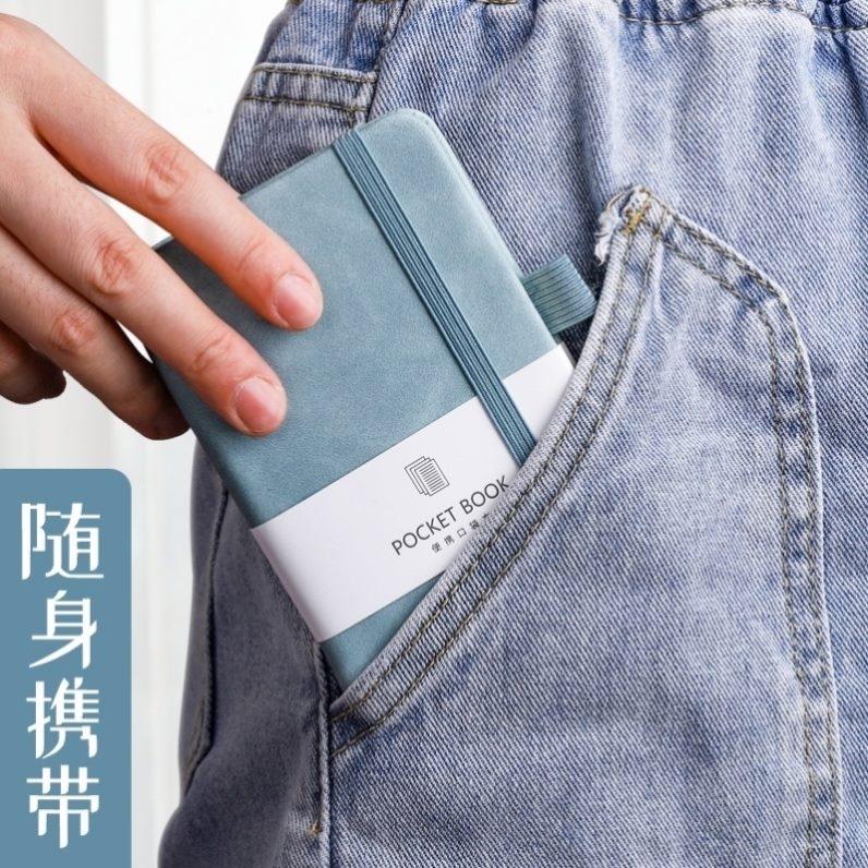 。a6A7笔记本本子小巧记作业本迷你便捷式记事本口袋随身携带日记