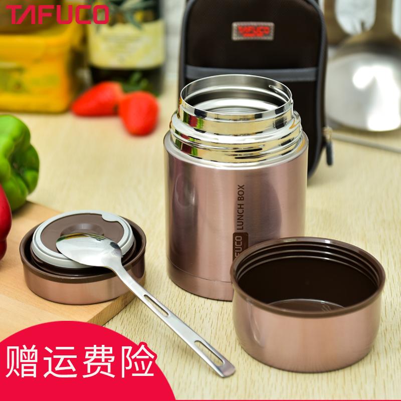 泰福高悶燒壺悶燒杯燜燒罐不鏽鋼保溫飯盒燜燒壺燜燒杯粥桶