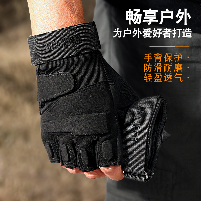 Мужские перчатки без пальцев Артикул 585706663977
