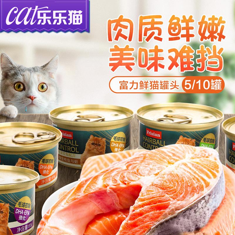 Консервированная еда для кошек Артикул 618571968737