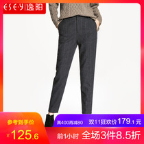 Yiyang women's pants 2018 new autumn and winter woolen pants women harem pants high waist radish Pants small feet pipe plaid pants