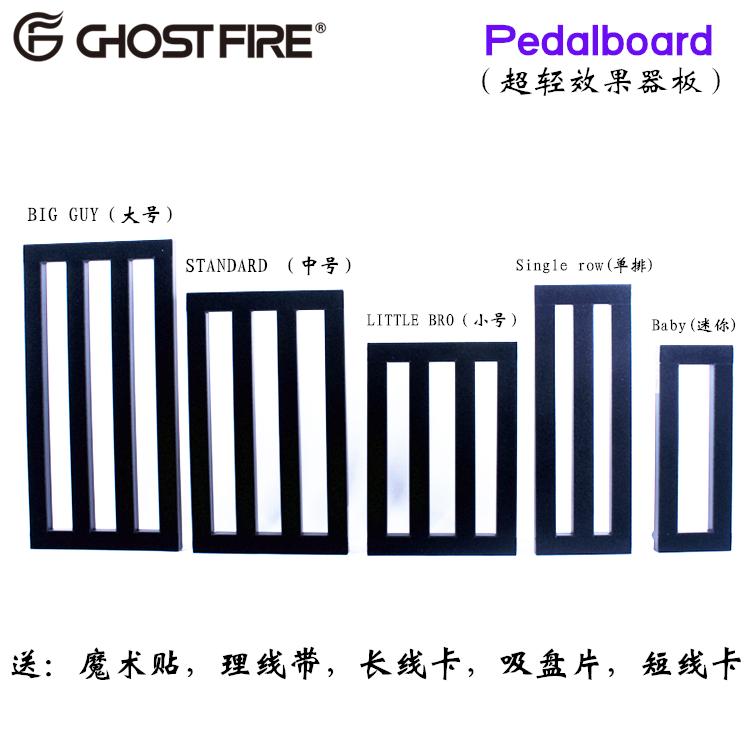 Сверхлегкий эффект призрачного огня панель Ребенок / один блок панель Блок суб / эффекта / блок / эффект панель