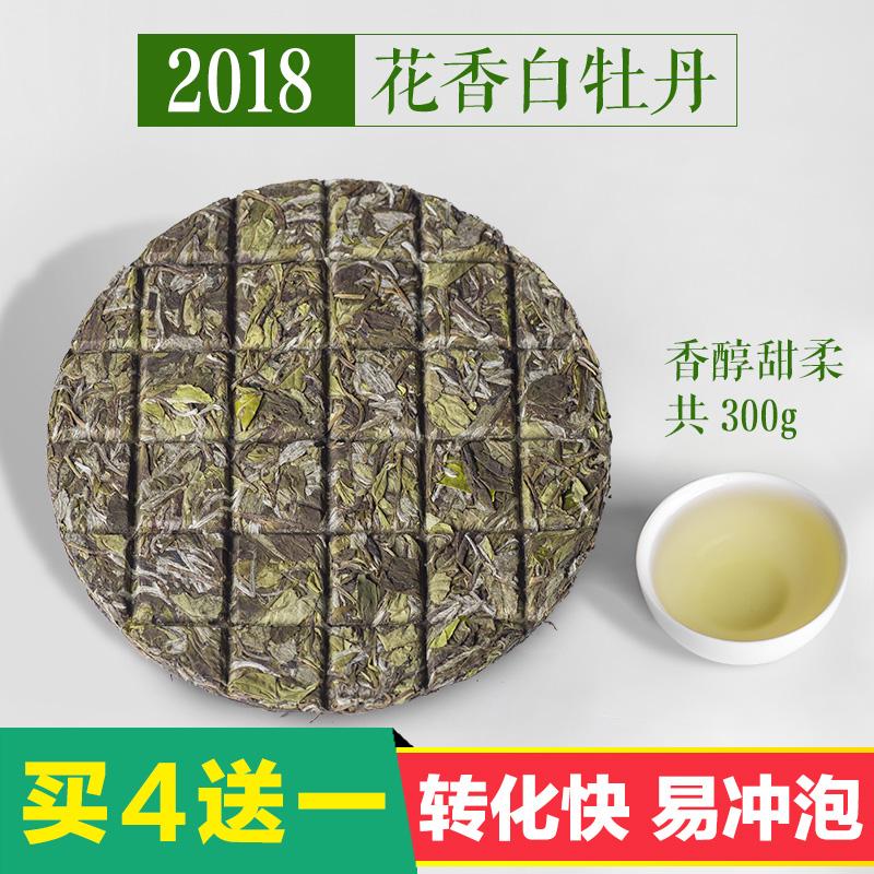 Чай Пай Му Тан Артикул 593310466814