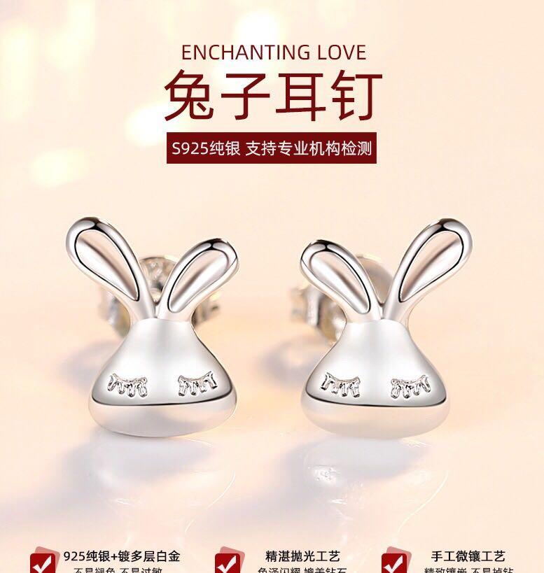 Korean S925 pure silver rabbit Earrings girl fresh and lovely earrings temperament versatile Flower Earrings student creativity