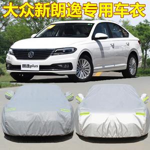 上海大众新款朗逸专用车衣车罩朗逸Plus遮阳防雨防晒加厚汽车外套
