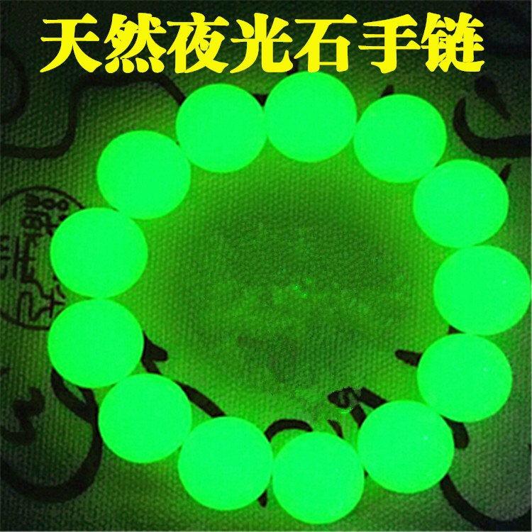 Luminous fluorite luminous stone bracelet for Japanese and Korean lovers