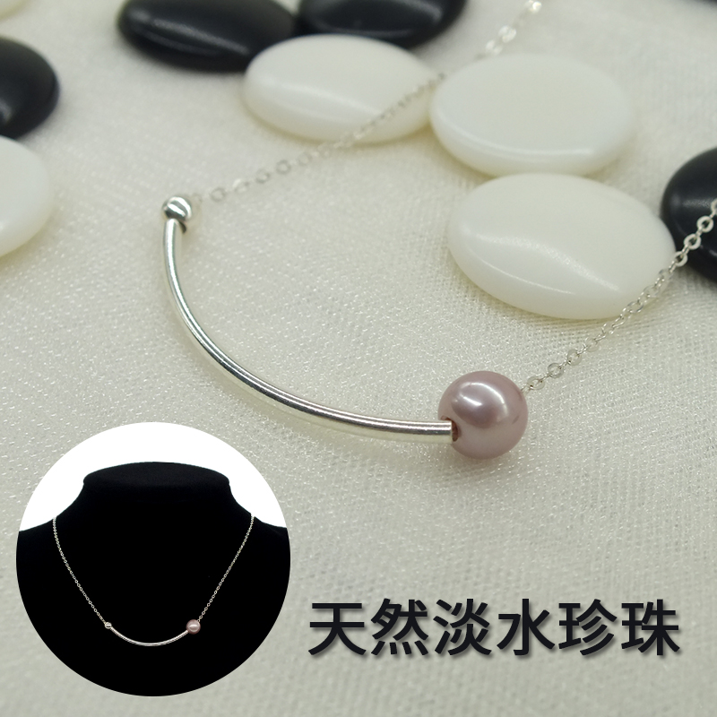 Smiley face Necklace female Sterling Silver Natural Pearl men and women lovers clavicle chain S925 Silver Necklace women fashion net Red Necklace