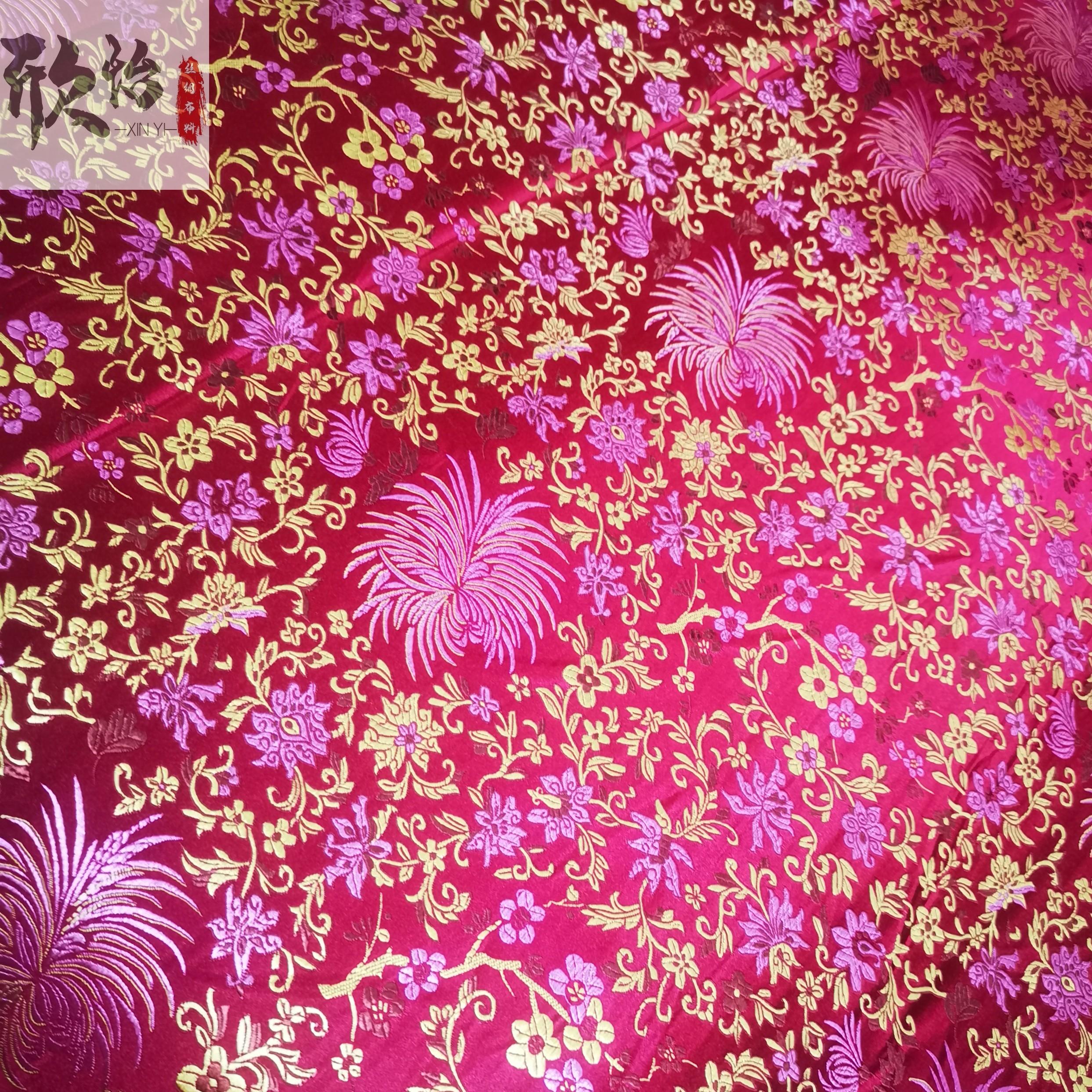 织锦尼龙缎菊花图案旗袍马甲棉袄儿童被褥民族服饰制作丝绸布料