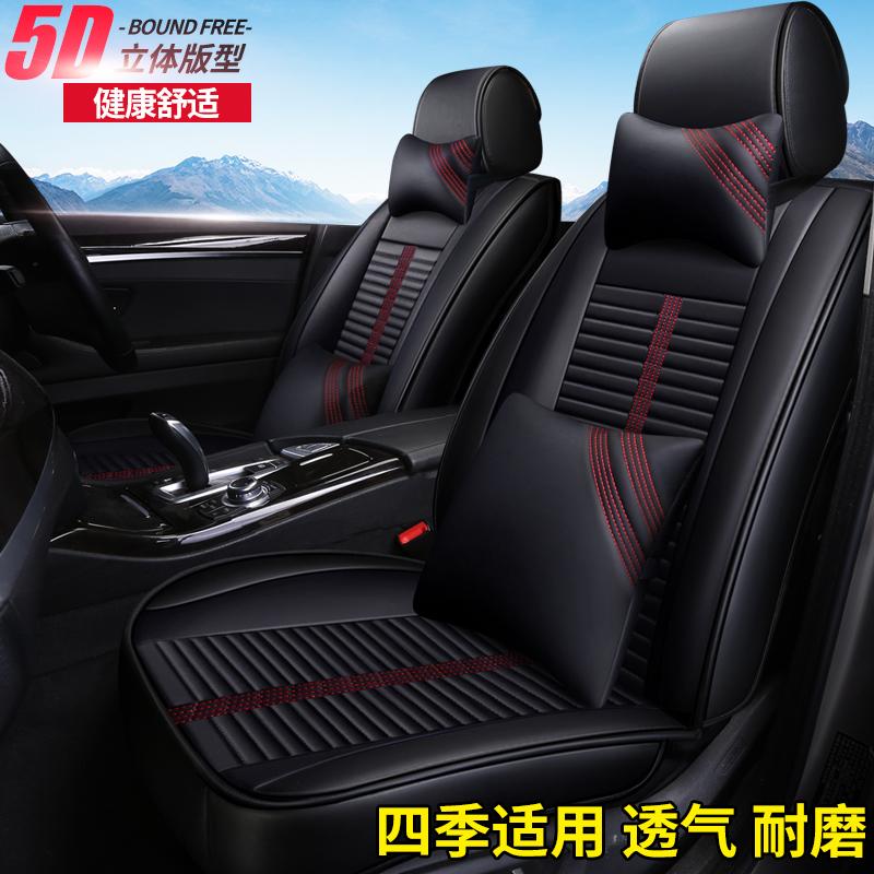 全包汽车坐垫奇瑞e3E5A3A5艾瑞泽东方之子风云23专用四季座套