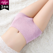 Chimei's three high waist, hip and abdominal underwear