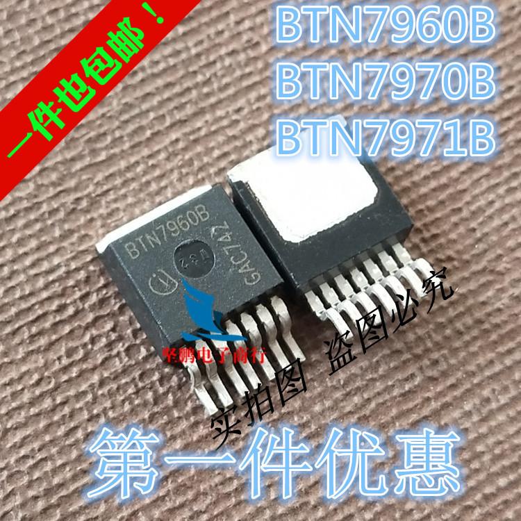 Электроника / Электротехника Артикул 572560800565