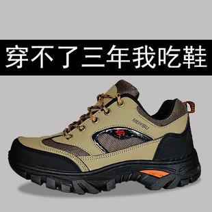 夏季男士户外耐磨爬山登山鞋女徒步防滑轻便透气防水跑步运动男鞋图片