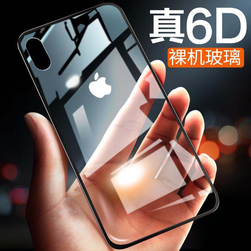 ?苹果x手机壳iPhonex新款7plus硅胶8透明超薄软壳8p全包防摔套8x男7p女款卡通玻璃壳ipone x网红外壳潮牌八七