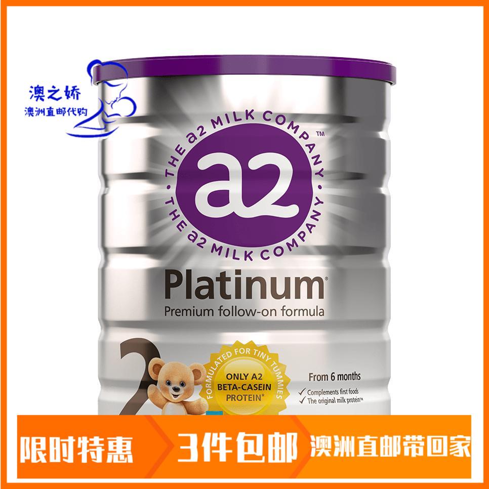 オーストラリア直送原装A 2 Platuinum 2段ベビー用粉ミルク900 gプラチナシリーズの赤ちゃん用粉ミルクです。