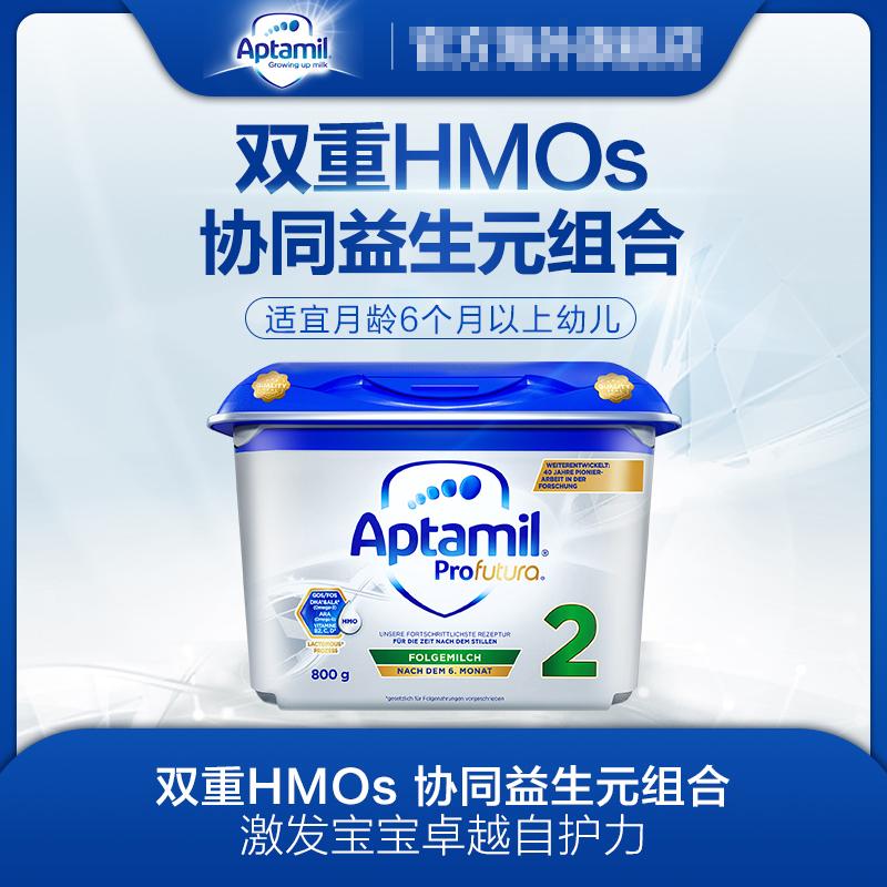 【保税区】ドイツ愛彼美Appleプラチナ版HMO乳児用粉ミルク2段6-12ヶ月