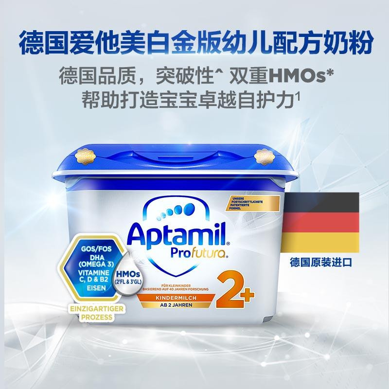 ドイツは彼の米Appleのプラチナ版HMO赤ちゃんの調合指図書の粉ミルクの2+段の2歳以上の安心している缶の800 gを愛します。
