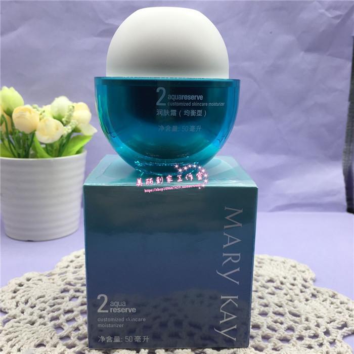 玫琳凯化妆品正品海洋精粹保湿系列均衡型润肤霜二号2号乳液