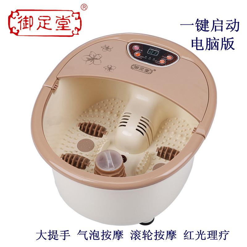 御足堂ZY-838全自動足浴盆電動加熱洗腳器足療按摩泡腳機家用恆溫