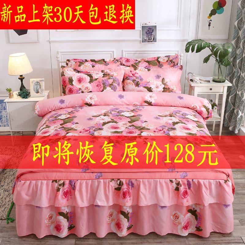 加厚四件套纯棉床裙式被套1.8m2.0m全棉床罩床单荷叶花边床上用品