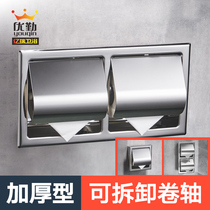 Excellent 304 stainless steel dark paper towel rack into the wall type paper towel box embedded toilet paper rack Toilet double roll paper rack