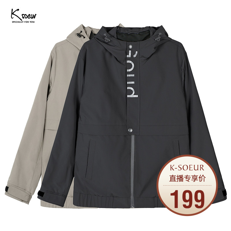 Sister K handsome tooling jacket new product all-match sports and leisure letters spring men's outer jacket jacket tide