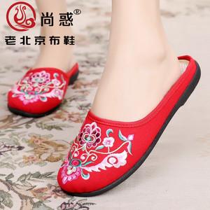 老北京布鞋女居家布艺拖鞋复古民族风绣花鞋平跟软底室内地板布拖