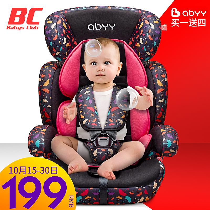 Ребенок безопасность сиденье автомобиль использование ребенок ребенок автомобиль легко 9 месяцы 0-4-7 полный год 3-12 ай моллюск можно лечь