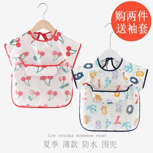 儿童罩衣防水长袖 反穿衣宝宝吃饭衣围裙纯棉小孩罩衣婴儿围兜护衣